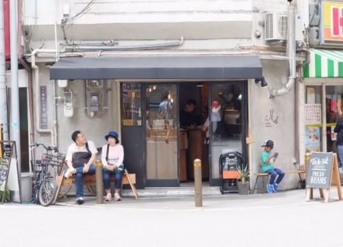 Mel Coffee Roaster in Osaka Japan